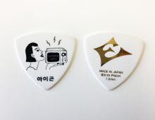 會田茂一 : ORIGINAL PRINT : ECO PICK ONIGIRI 1.0mm
